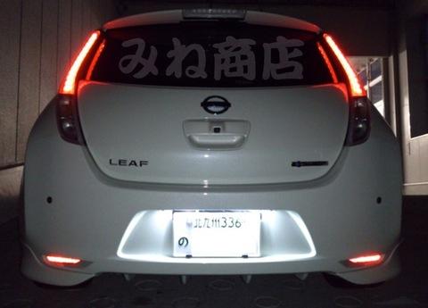 日産リーフ LED(SMD) ナンバー灯!! Nissan LEAF