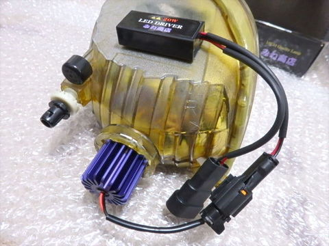 [値引き/セール] ゼロクラウン/LEDフォグランプ/HIGH LUMEN POWER COB LED FOG LAMP KIT(ホワイト・ゴールドイエロー)GRS18# [値引き/セール]