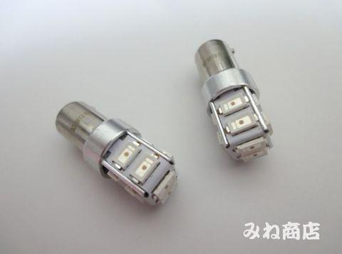 CREE 5630 High Power SMD 10連/120°ピン角違い/BAY9S(H21W) アンバー(橙)広角タイプ