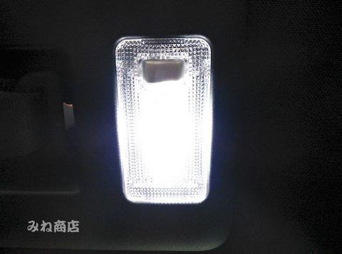 60系ハリアー LED(1,5W/SMD)ラゲージルームランプ「タイプ1」60 HARRIER/AVU65・ZSU6#