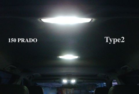 ランドクルーザー プラド150/High Lumen ルームランプセット/GRJ15#/TRJ150/GDJ150(タイプ2)