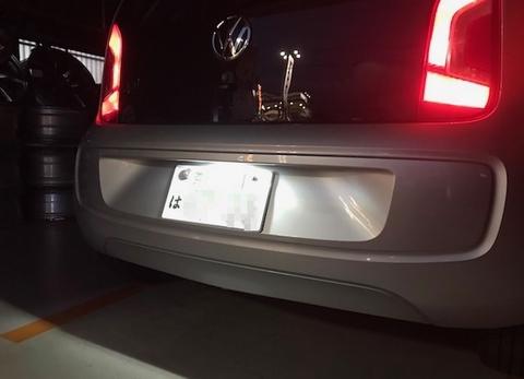 フォルクスワーゲン アップ/Epistar 3030 Power LED ナンバー灯/VW up!・AACHY