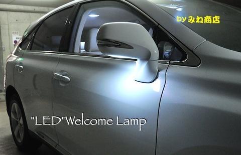 レクサス LEDドアミラーウエルカムランプ!! LEXUS RX270/RX350/RX450h