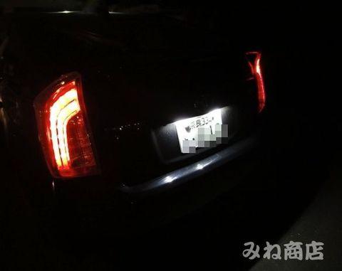 プリウスのナンバー灯を超超最新LED(Type2)に!! PRIUS/ZVW30・40