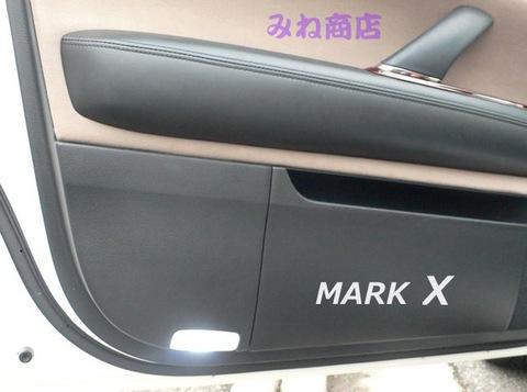 MARK X専用/LED(SMD)ドアカーテシランプ GRX13#/GRX12#