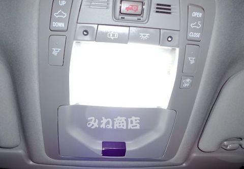 現行 21系マジェスタ専用 SMD48連 フロントルーム&パーソナルランプ!! GWS214