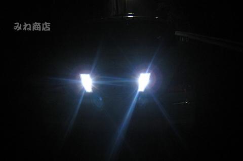 18/20マジェスタ!! 爆光サムスン3528(SMD) バックランプ!!
