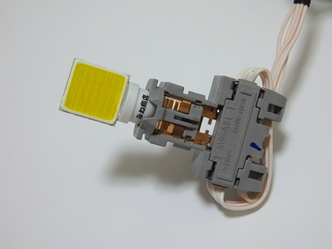 レクサス POWER COB 18LED フロントバニティランプ!! LEXUS LS460/LS600h/hL