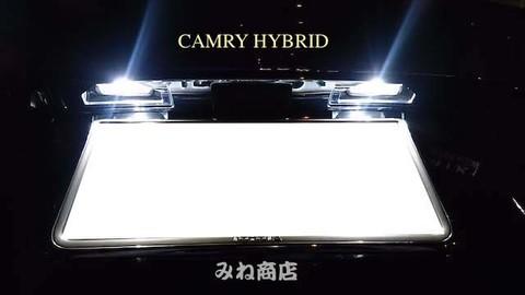 カムリ ハイブリッド SMD5050 ナンバー灯!! CAMRY HYBRID/AVV50