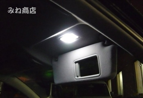 LEXUS IS/ISC/ISF 専用設計!! LED(SMD)バニティランプ GSE2# / USE20