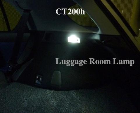 レクサス/LED(COB) ラゲージルームランプ「タイプ2」LEXUS CT200h/ZWA10