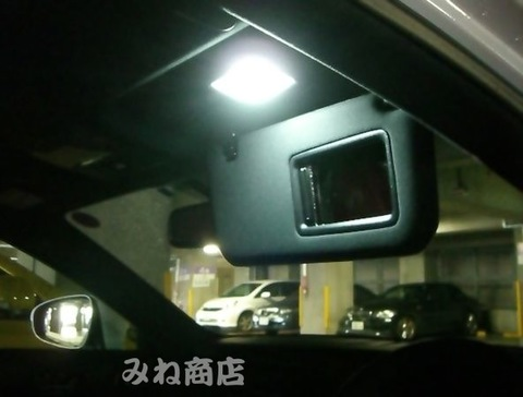 LEXUS IS350/300h/250/200t 専用 LED(SMD)バニティランプ!! GSE3#/AVE3#/ASE30