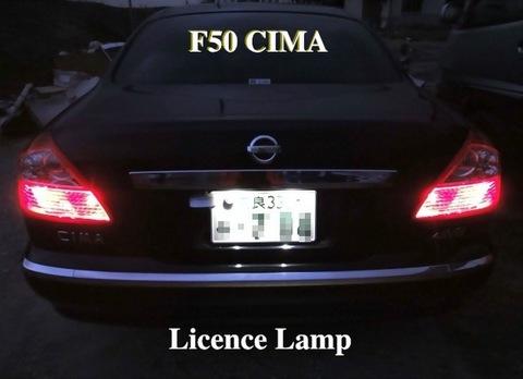 NISSAN CIMA/純白光 LED(SMD) ナンバー灯/日産シーマ F50