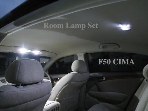NISSAN CIMA/LED(SMD) ルームランプセット!!/日産シーマ F50