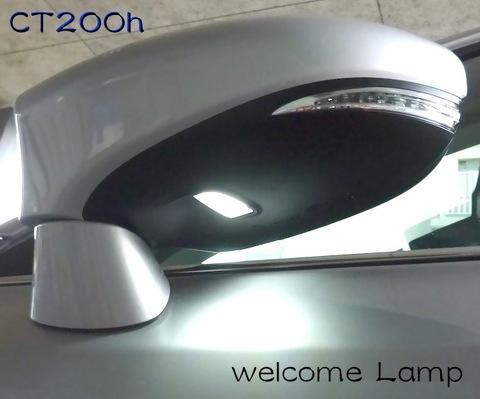 レクサス LEDドアミラーウエルカムランプ LEXUS CT200h/ZWA10