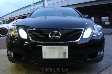 レクサスGS (190)/LED(SMD5050) ポジションランプ/LEXUS GS190系