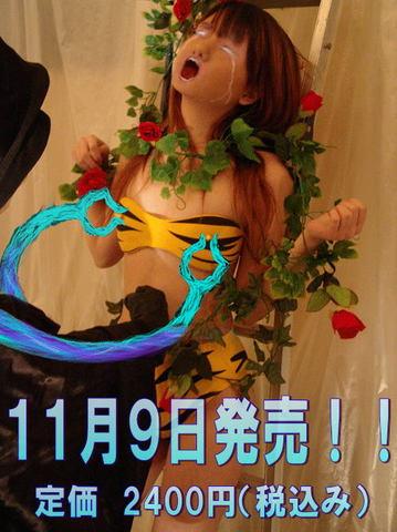 ■商品番号 K-H-03