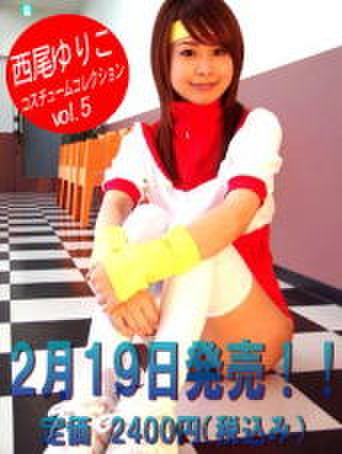 ■商品番号 K-Y-05