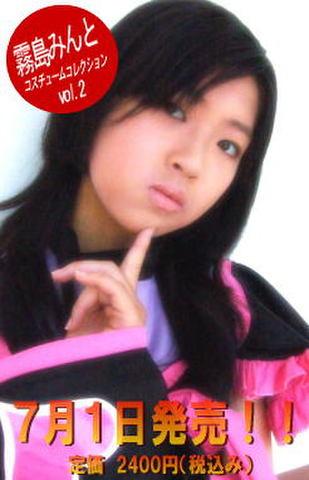 ■商品番号 K-MIN-02
