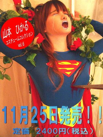 ■商品番号 K-H-06