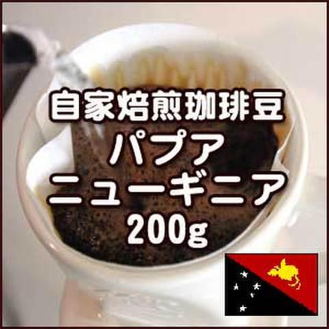 パプアニューギニア200g