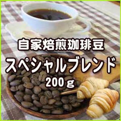 スペシャルブレンド200g