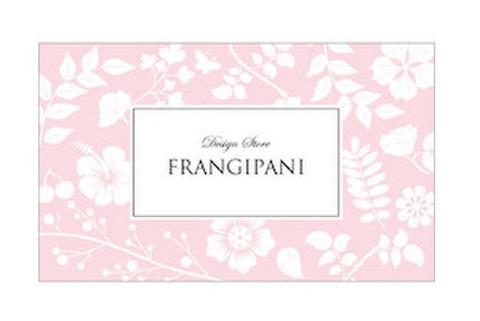 【FR-25】フラワー・ピンク100枚