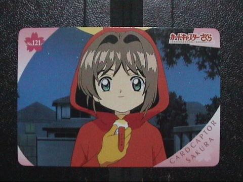 ▼001 トレカ CCさくら A-121