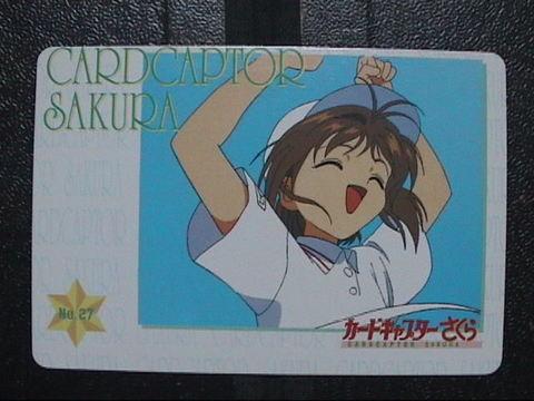 ▼001 トレカ CCさくら A-027