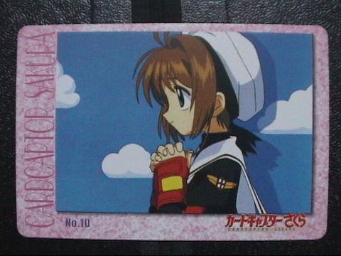 ▼001 トレカ CCさくら A-010