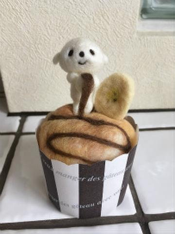 ちこバナナケーキ