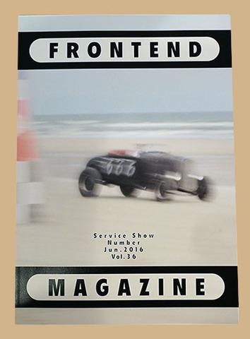 FRONTEND MAGAZINE #36