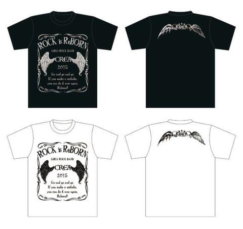 Rock is ReBORN Tシャツ<黒・白>