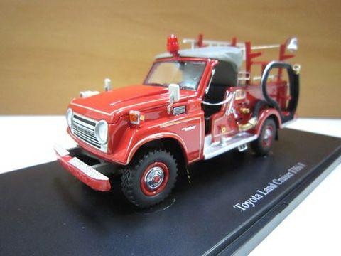 ランドクルーザーFJ56消防車 1976 新品 1/43
