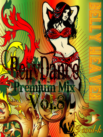 ★Belly Dance Premium Mix Vol.8★Belly Heaven