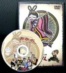 『おいないさん』DVD
