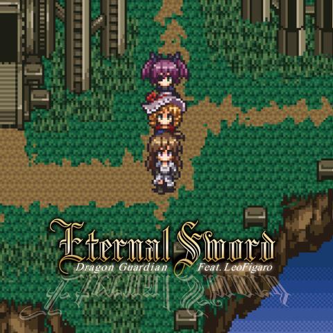【通販・会場限定シングル】Eternal Sword
