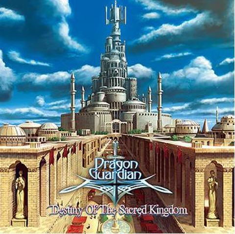 Destiny Of The Sacred Kingdom(ヨーロッパ盤)