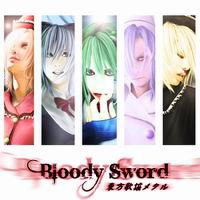 東方歌謡メタル / Bloody Sword