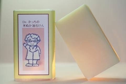 Dr.かっちの米ぬか油石けん