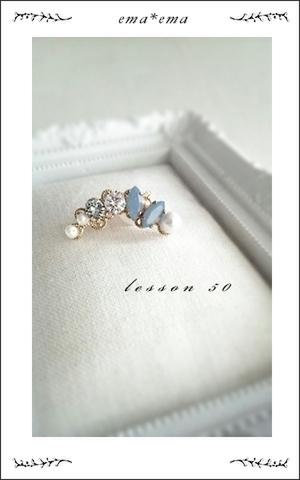 【完成品販売】lesson50 スワロフスキー&コットンパール&淡水パールの月形イヤークリップ