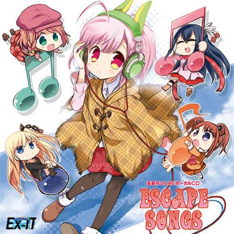 「Escape Songs」(音楽CD)