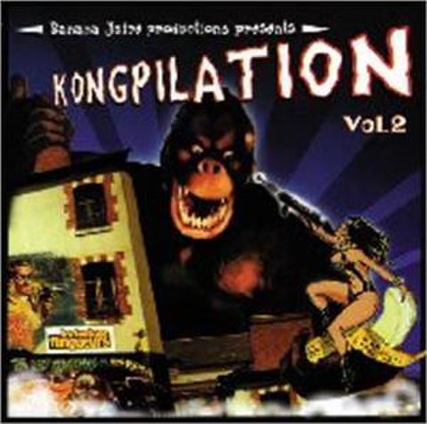 V.A / BANANA JUICE KONGPILATION VOL.2 (CD)