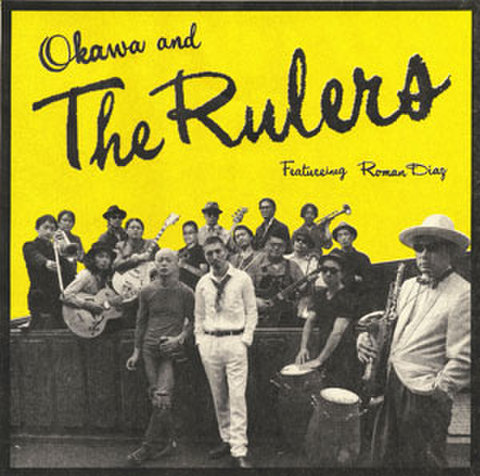 OKAWA & THE RULERS / お城の中で (CD)