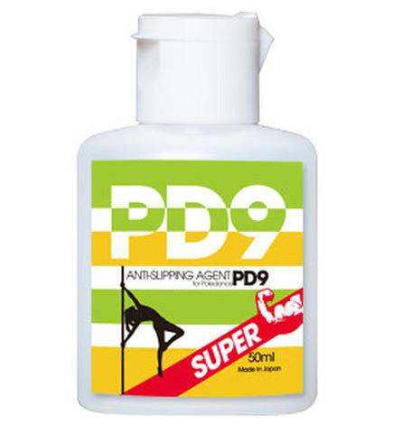 PD9スーパー