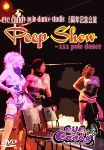 PeepShow vol.1~XXX Poledance~DVD