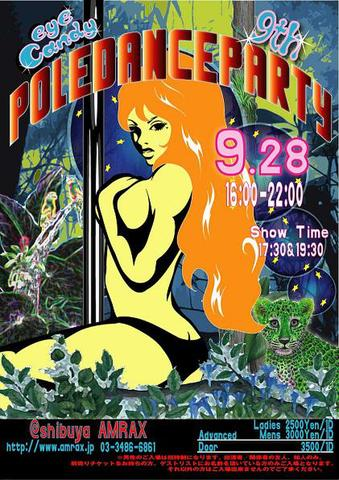 EyeCandy 9th POLE DANCE PARTY DVD (2008.09.28 @AMRAX)