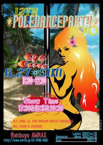 EyeCandy 12th POLE DANCE PARTY DVD (2010.06.27 @AMRAX)