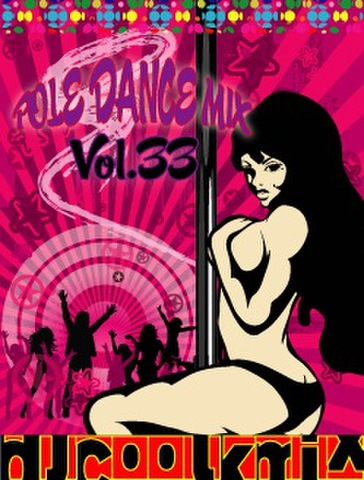 POLE DANCE MIXCD Vol.33