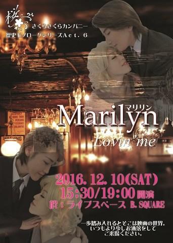 Marilyn 15:30公演